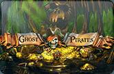 Пираты - автоматы бесплатно